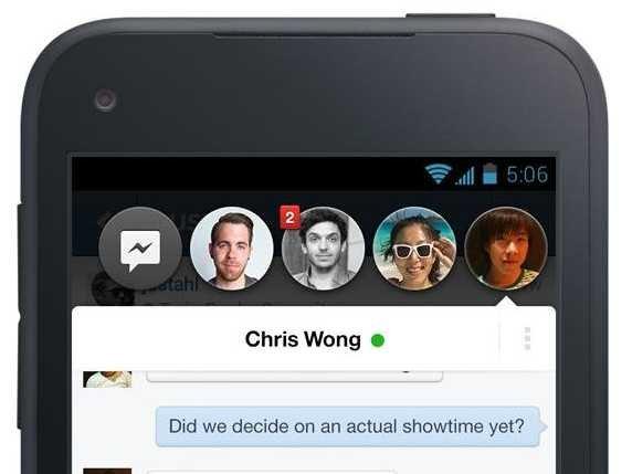 Cum sa ai Facebook Chat Heads in browser. Artificiul care iti ia 10 secunde