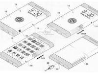 Samsung ar produce deja telefonul cu ecran pe 3 parti