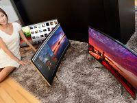 LG are un monitor nou de 34 , curbat si ultrawide