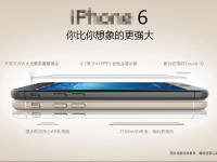 iPhone 6, pret si specificatii. Un operator din China ofera informatii importante despre telefon