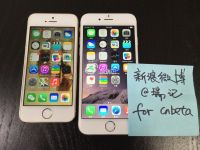 iPhone 6. Noi imagini si filmulete despre viitorul telefon Apple