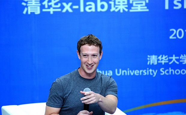 Buna ziua tuturor  Momentul in care toata lumea a ramas fara cuvinte. Mark Zuckerberg a facut una dintre cele mai mari surprize ale anului. VIDEO