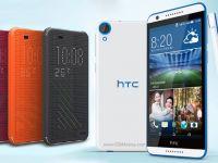 HTC a anuntat un nou telefon, mai puternic decat cel lansat in urma cu 2 luni