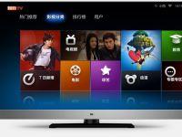 Chinezii se reprofileaza. Xiaomi va investi o suma uriasa in continut video online