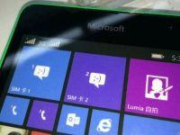 Primele imagini cu Microsoft Lumia 535. Ce specificatii va avea