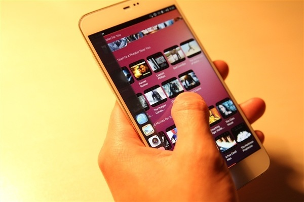 Un telefon cu Ubuntu se va lansa la inceputul lui 2015