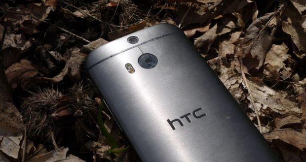 HTC nu va mai lansa M9! Urmatorul smartphone va fi insa impresionant