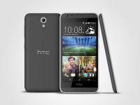 HTC Desire 620, anuntat in Romania. Un smartphone care face poze bune pentru cei care vor un pret accesibil