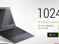 Cat costa si cat de bun e un laptop bulgaresc. Pravetz produce din nou PC-uri, dupa o pauza de doua decenii