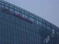 Alibaba se lanseaza pe piata telefoanelor mobile! Investitia de 590 de milioane de dolari facuta de gigantul din China