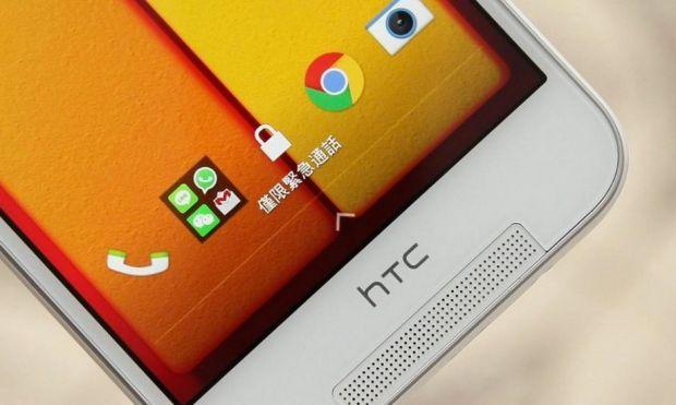 HTC pune cel mai tare ecran posibil pe un alt telefon, nu pe One (M9). Cum va arata Butterfly 3