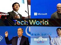 Lenovo pregateste o explozie de noi modele de telefoane mobile. Compania organizeaza Tech World
