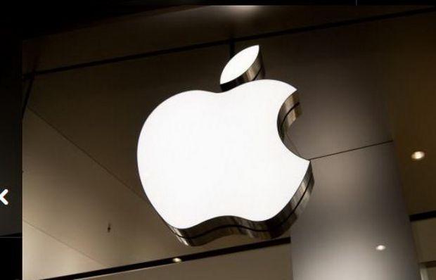 Veste proasta pentru multi fani Apple! Ce decizie a luat compania