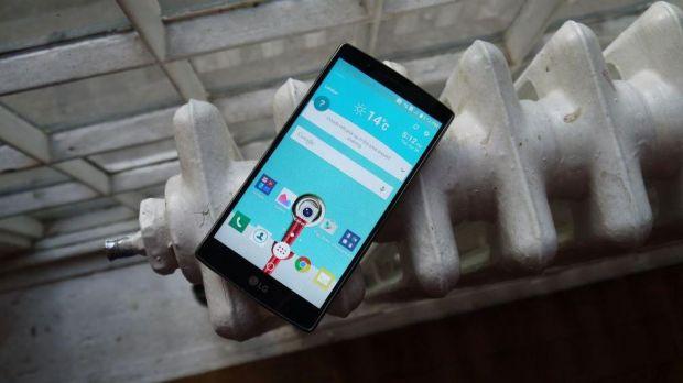 LG pregateste un telefon cu camera de 27MP si procesor Snapdragon 820