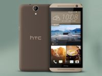Veste groaznica primita de HTC, cu putin timp inainte de cea mai importanta lansare a verii