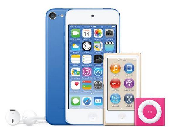 Apple tocmai a lansat in premiera un asemenea device! Cat costa cel mai puternic iPod de pana acum