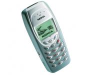 Smartphone-ul tau de 2000 de lei e mai slab decat un telefon banal de acum 10 ani. Iata de ce