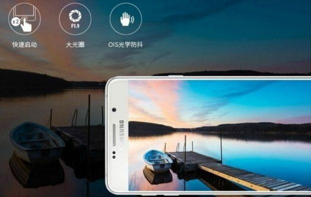Au aparut primele imagini cu telefonul pe care il va lansa Samsung! Ecranul este mare iar bateria uriasa! Cat va costa