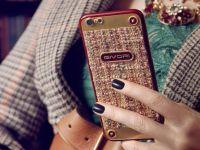 Asa arata telefonul pentru seici! Doar 50 de astfel de iPhone-uri au fost create! Costa cat o masina