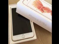 A crezut ca a primit un iPhone 6s Plus nou-nout. Ce a descoperit cand l-a scos din cutie