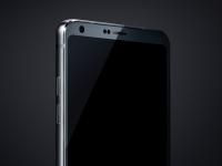LG dezvaluie ce poate sa faca noul G6, primul telefon cu rezolutie 2.880*1440