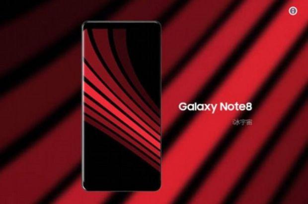 Noi informatii despre urmatorul flagship Samsung! Cum va reusi noul smartphone sa concureze cu iPhone 8