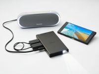 Sony lanseaza un proiector mobil compact, ideal pentru gaming si vizionat filme cu prietenii
