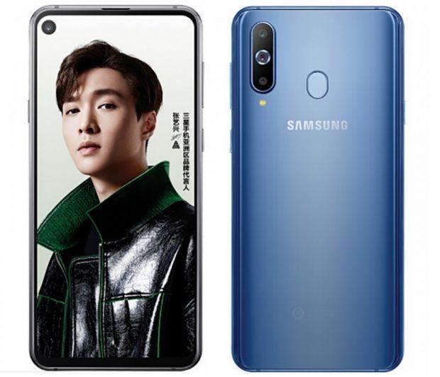 Samsung a lansat primul său smartphone cu ecran Infinity-O și fără mufă jack. Cât costă telefonul
