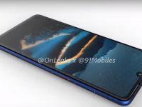 Imagini spectaculoase cu viitorul Huawei P30. Cu ce surprize ar urma să vină: VIDEO și FOTO