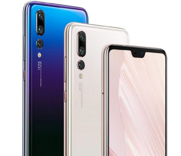 Huawei a anunțat data lansării pentru noul flagship P30
