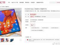 E oficial! Când va ajunge în magazine Huawei Mate X, telefonul pliabil cu tehnologie 5G?