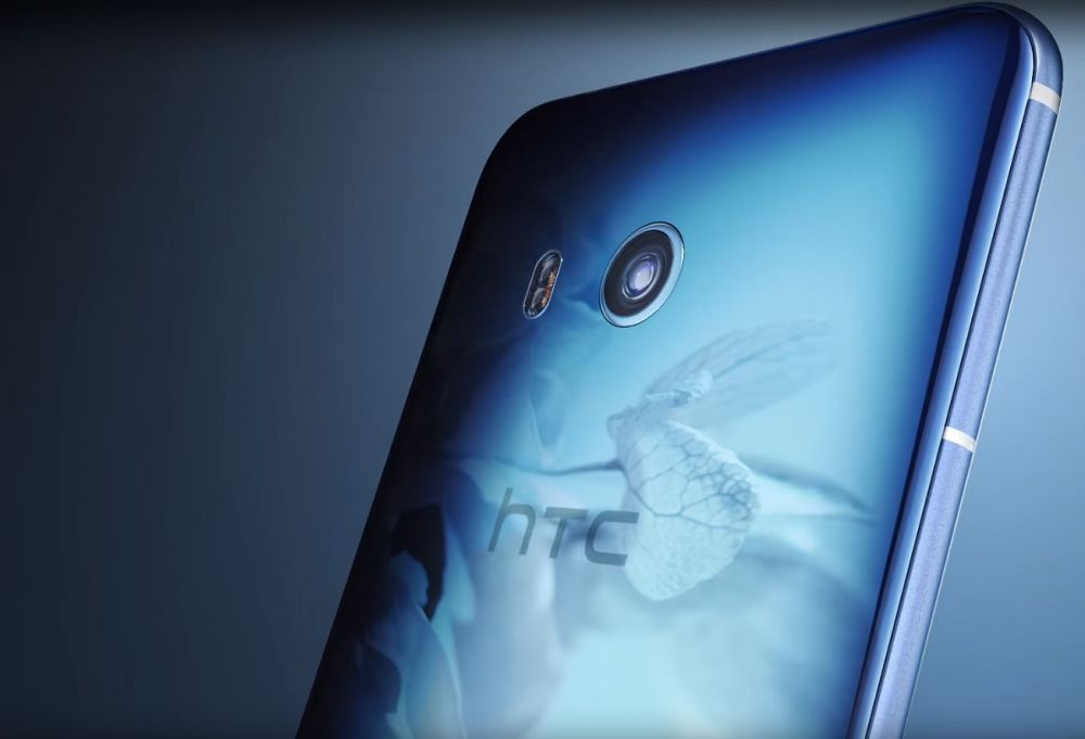 Mutare strategică pentru HTC. Producătorul nu va mai vinde telefoane în această țară