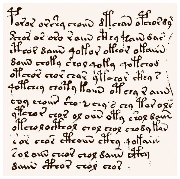 Răsturnare de situație după anunțul privind descifrarea celui  mai misterios manuscris din lume