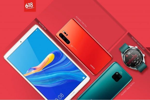 Huawei va lansa o nouă tabletă premium - MediaPad M6