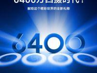 Se apropie lansarea primului smartphone cu o cameră de 64MP. Ce fotografii poate face telefonul viitorului