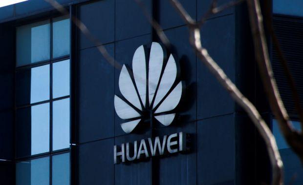 Decizie importantă a Huawei. Ce se va întâmpla cu divizia 5G a companiei
