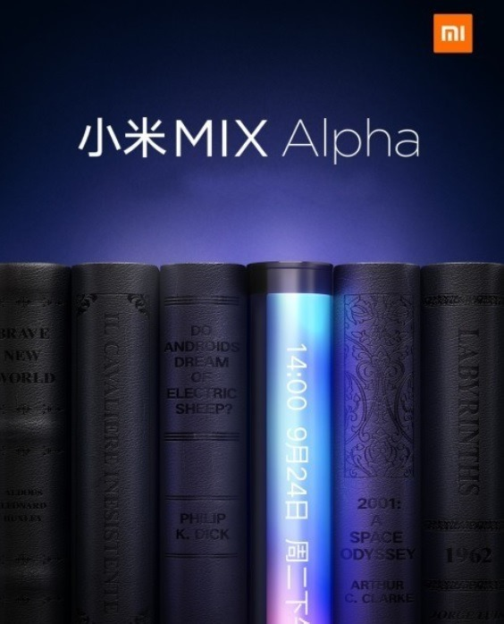 Modelul ciudat de smartphone anunțat de Xiaomi: are un ecran bdquo;imposibil