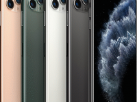 Cum arată iPhone-ul Solarius, realizat din 500 de grame de aur pur