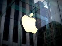 Cel mai de succes produs al Apple. Nu este iPhone