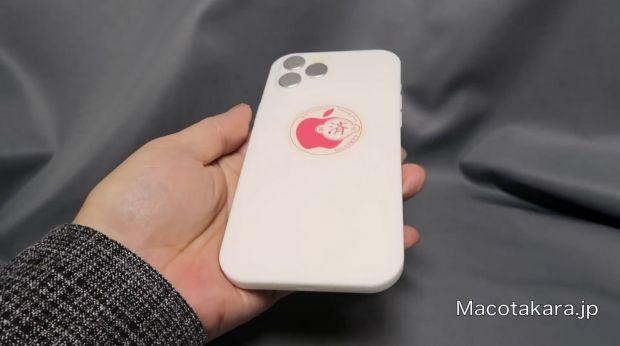 Cât de mult va împrumuta iPhone 12 de la iPhone 4? Imaginile spectaculoase apărute pe internet