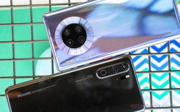 Huawei a găsit înlocuitorul perfect pentru Google Maps