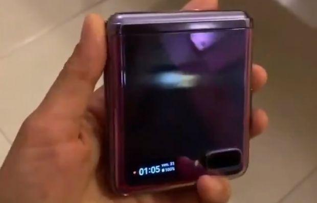 Primul hands-on cu ceea ce pare a fi Galaxy Z Flip, viitorul telefon pliabil de la Samsung