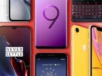 Unul dintre cele mai așteptate telefoane Samsung vine cu îmbunătățiri majore. Versiunea 5G e o bijuterie