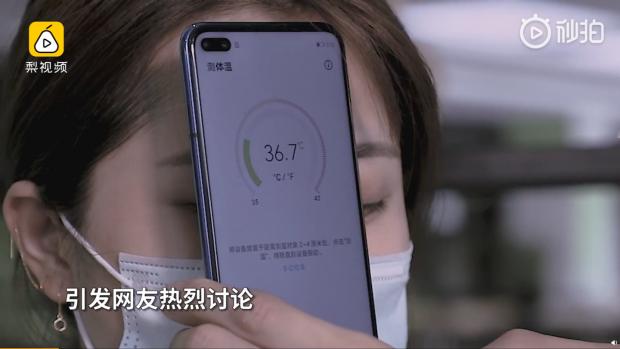 Huawei lansează un smartphone care îți măsoară temperatura