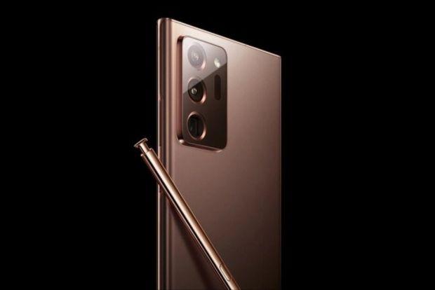 Imagini oficiale cu Samsung Galaxy Note 20 Ultra 5G au ajuns pe Internet. Cum arată noile randări