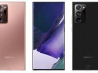 Tot ce trebuie să știi despre Samsung Galaxy Note 20 Ultra, chiar înainte de lansare