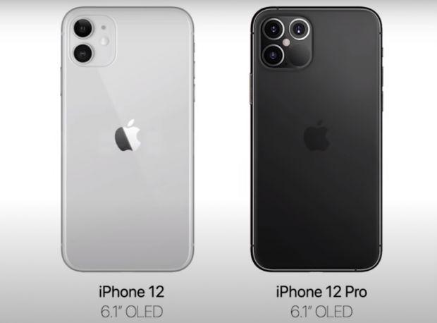 Procesorul de pe iPhone 12 va fi cel mai rapid și mai puternic model de până acum