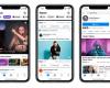 Facebook adaugă în platformă o nouă funcționalitate care va aduce exclusivități pentru pasionații de muzică