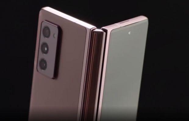 Primele imagini oficiale cu noul smartphone pliabil Samsung Galaxy Z Fold 2