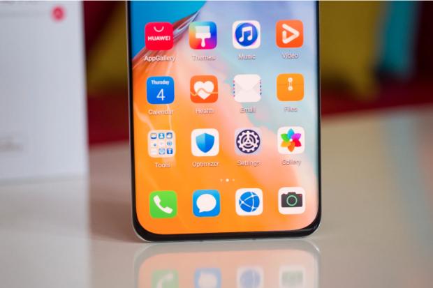 Huawei plănuiește să anunțe un telefon cu o cameră sub ecran și deblocare all-screen în viitorul apropiat